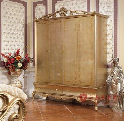 [紅蘋果傢俱] GT-014 宮廷‧凡爾賽系列 歐式 四門衣櫃 新古典 衣櫃 衣櫥 高檔 法式 奢華