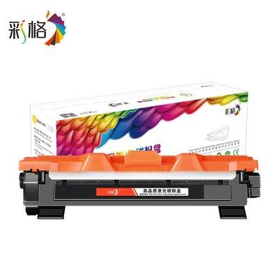 百城-適用兄弟TN1000粉盒HL1110硒鼓MFC1810打印機DR1000鼓架1210 DCP1510 1610W