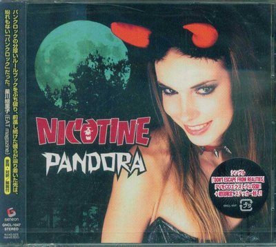 K - NICOTINE - Pandora - 日版 CD+VIDEO - NEW