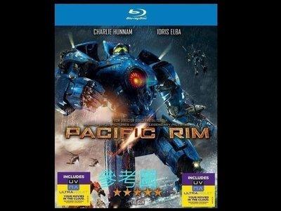 【BD藍光】環太平洋:初回外紙盒雙碟限定版Pacific Rim(台灣繁中字幕)