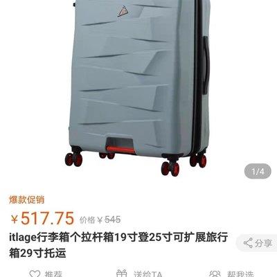 出美國疫情原因客人取消訂單高顏值行李箱拉桿箱純PC材質特價