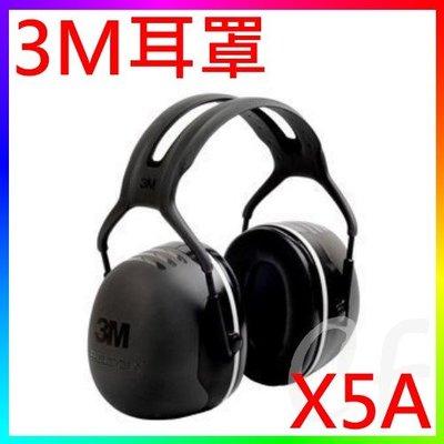 {CF舖}3M PELTOR X5A頭戴式耳罩(3MX5A peltor耳罩 防噪音施工噪音 另有 X4A H9A)