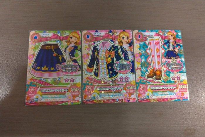 偶像學園 第四季第二彈 皇家甜心套裝 16 02-01R 02-02R 02-03R