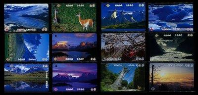 台北市公車票卡  阿里山及智利-百內國家公園 共2套12張一起標【C1124】