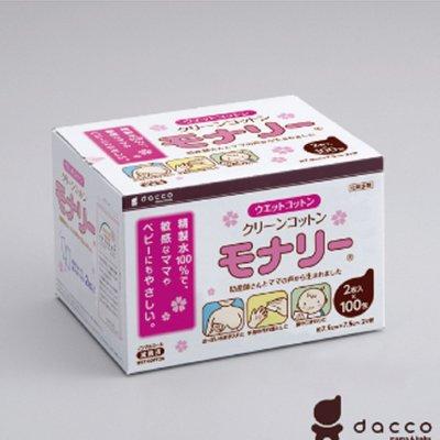 清淨棉 §小豆芽§ 日本 大崎醫療 Osaki dacco Monari 清淨棉 100入 / 乳頭清潔棉