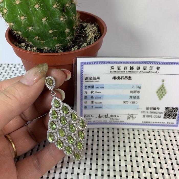 天然晶石【鑽石切面橄欖石造型墬】銀鍍K金墬.附證書.贈錦盒~060219