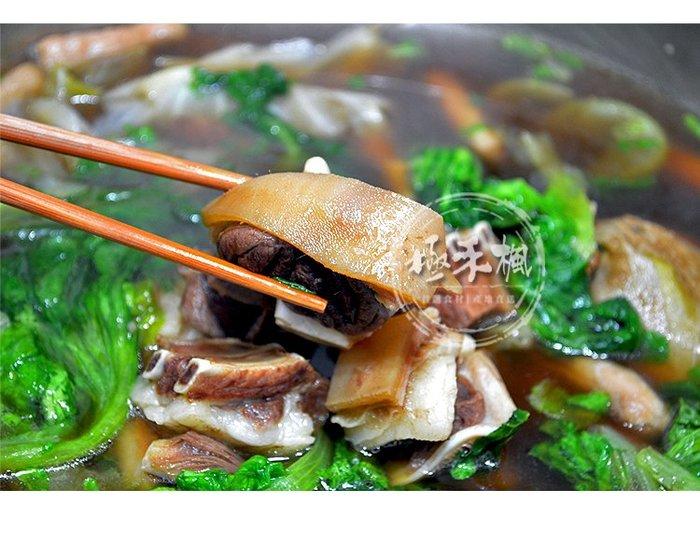 極禾楓肉舖~羊排骨  1公斤$310