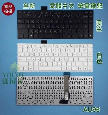 【漾屏屋】含稅 華碩 ASUS E402 E402M E402MA E402S E402SA E403SA 黑 白 鍵盤 新北市