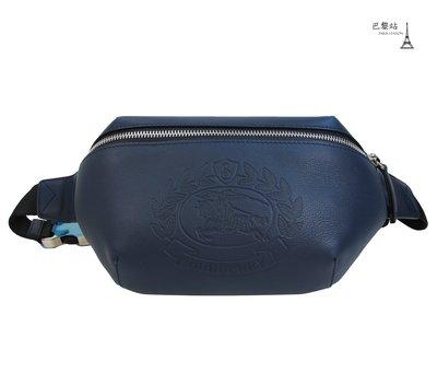 【巴黎站二手名牌專賣店】*全新現貨*BURBERRY 真品* 深藍色經典戰馬全皮壓紋胸口包/腰包