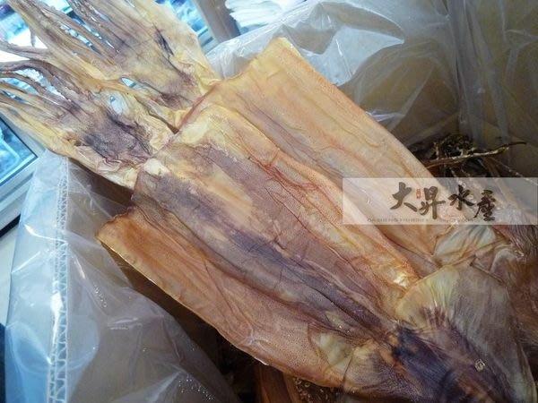 【大昇水產】過年應景好物_特選阿根廷精製魷魚乾2隻/包