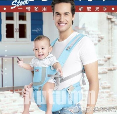 哆啦本鋪 愛蓓優嬰兒背帶多功能小孩四季通用前后兩用橫抱式寶寶輕便坐腰凳  D655