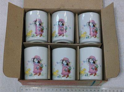 國泰人壽~~霖園關係企業~~EI CHOUN~~茶杯~~6個合售
