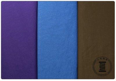 ✿小布物曲✿弱潑水防水布 窄幅140CM 日本原裝進口布料 共8色 單價/尺
