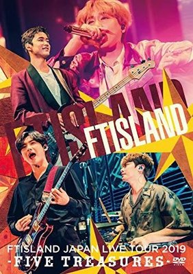 FTIsland JAPAN LIVE TOUR 2019 FIVE TREASURES at WORLD HALL 日本版 DVD 訂