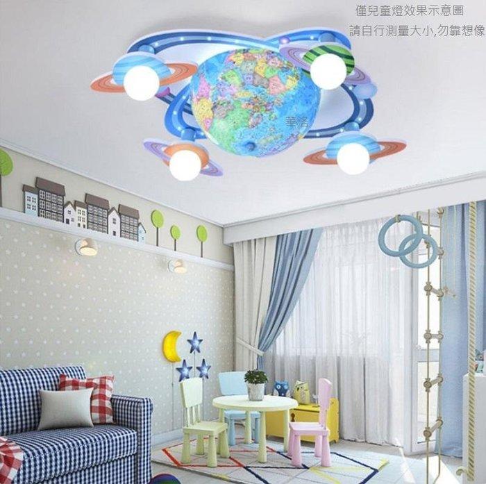 新造景創意燈,地球創意吸頂燈.全LED光源龍珠燈泡含分段僅2390元.,2坪左右空間照明裝飾-Q5310