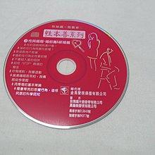 紫色小館64-4~~性本善系列 性與婚姻