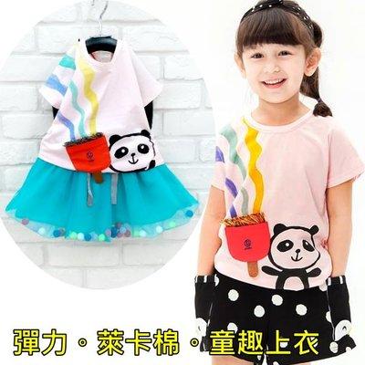 【班比納精品童裝】彈力可愛小熊立體貼布冰棒彩帶上衣-粉【BD18041623】