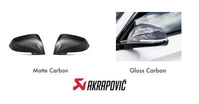 【樂駒】Akrapovic 碳纖維 後視鏡蓋 BMW F87 F20 F22 F30 F31 F32 F36 E84