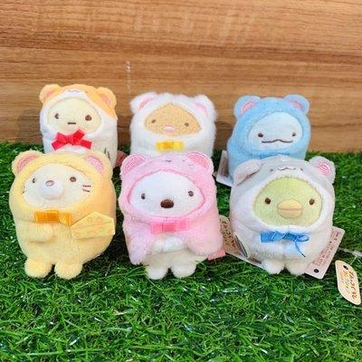 【甜甜日貨】日本正版→SAN-X角落生物 鼠年限定造型 掌心娃娃 沙包娃娃