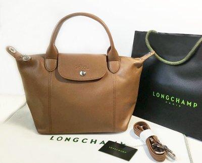法國代購 Longchamp le pliage badges系列小羊皮折疊包*活動促銷價*免運*小號1512專屬賣場