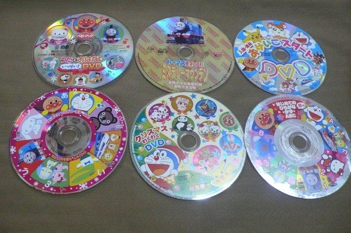 紫色小館82-4------日本原裝卡通動畫{每片1000元不含郵}
