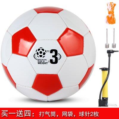 足球 兒童中小學生3號4號5號足球幼兒園球操比賽
