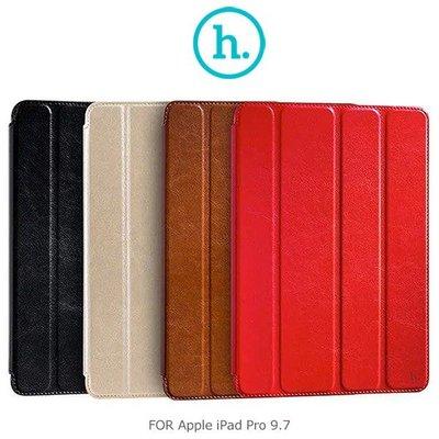 --庫米--HOCO Apple iPad Pro 9.7 復古皮套 側翻皮套 可站立 四折皮套