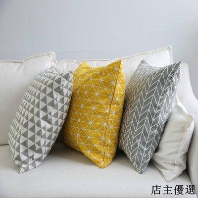 文藝現代簡約沙發抱枕靠枕靠墊套格子抱枕套樣板房抱枕不含芯枕套