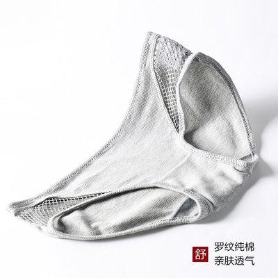 新款上新中腰低腰內褲女純棉全棉學生三角褲夏薄棉質面料無痕純色白色褲頭