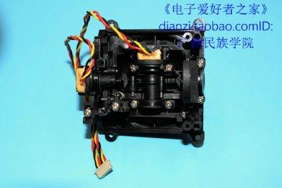 ~店長推薦火熱售賣中~美國進口 高精準 搖桿傳感器 搖柄遙控電位器 智能車機械控制器