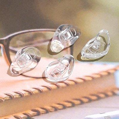 3D立體鼻墊 弧形鼻墊 曲面鼻墊 矽膠鼻墊 鼻托 柔軟 托葉 防滑 無痕矽膠 螺絲型 眼鏡鼻托 眼鏡鼻墊 高雄市