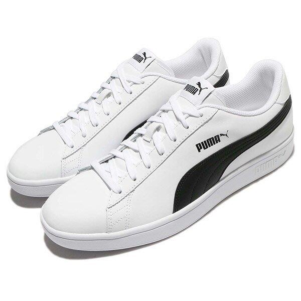 POMELO柚  Puma Smash V2 L KJS 黑色 休閒運動 滑板鞋 365215-01 男女鞋 情侶鞋
