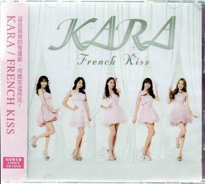 *KARA // FRENCH KISS ~ CD+DVD、初回限定盤