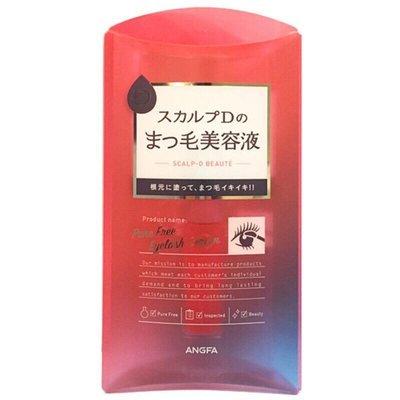 現貨 日本ANGFA SCALP-D Beaute PureFree睫毛 /睫毛精華液/睫毛保養液