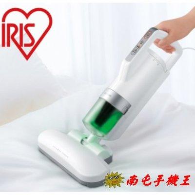 @南屯手機王@ 日本IRIS 雙氣旋智能除蟎吸塵器 IC-FAC2 【直購價】