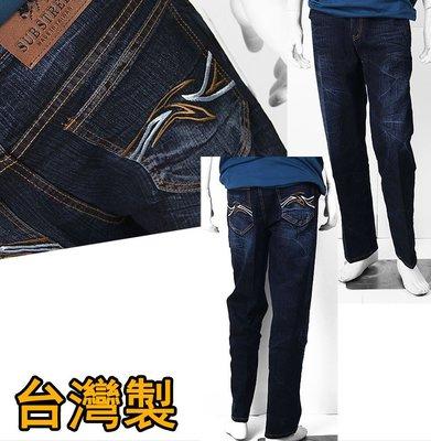 【肚子大】B688-牛仔褲/雪花刷白/...