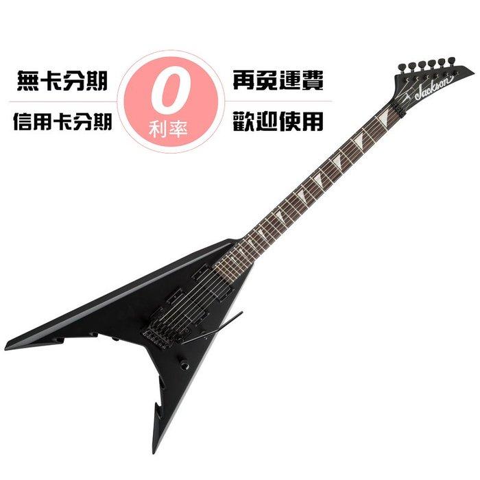 ☆唐尼樂器︵☆零卡分期免運 Jackson Corey Beaulieu KV6 Trivium 吉他手 簽名款 電吉他