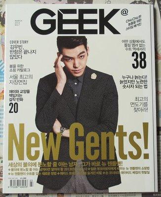 韓版男性流行時尚雜誌 GEEK 13年3月號 : 金宇彬