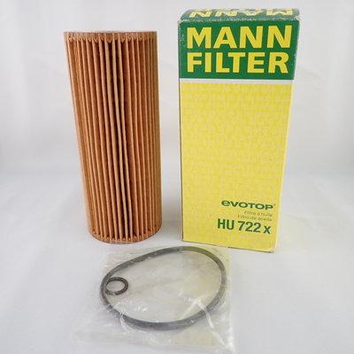 MANN 機油芯 HU722x 適用 BMW E87 E90 E60 四缸引擎 柴油車 機油濾心