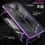 雙面玻璃 萬磁王二代 iPhone xsmax xr 7 8 plus 正反玻璃磁吸手機殼 鋼化玻璃殼 合金框 保護殼