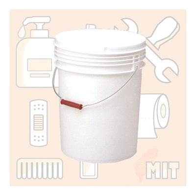 🈹金鑫生活⚠️含稅⚠️通吉 #1720 百寶桶20L 密封桶 塑膠桶 收納桶 廚餘桶 油漆桶 推肥桶 飼料桶 化學桶