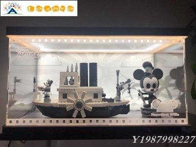 ❀Lexare❀LEGO積木汽船威利21317展示盒透明亞克力防塵罩防塵盒