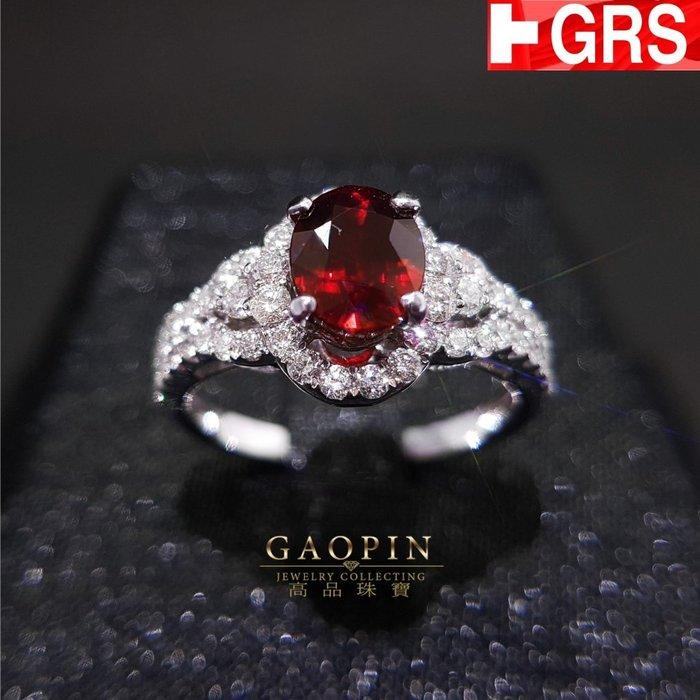 【高品珠寶】GRS2.01克拉無燒鴿血紅紅寶石戒指 GRS國際證書 莫三比克產女戒 18K鑽石 #1674