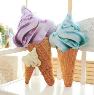 ☆汪汪鼠☆【27公分】仿真冰淇淋抱枕 ...