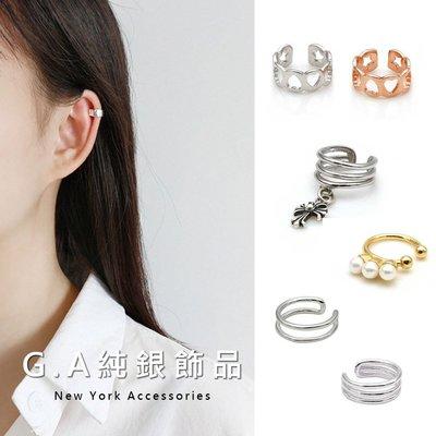 《G.A》S925純銀耳扣耳夾 無須穿耳洞 每個$150就可以帶回家 歐美復古風 髮絲紋設計 拋光設計