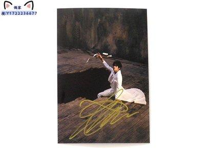防彈少年團 V 金泰亨 親筆簽名 照片 宣傳照 6寸 2020.2.16