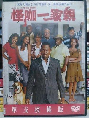 挖寶二手片-K02-050-正版DVD-電影【怪咖一家親】-馬汀勞倫斯 詹姆斯厄爾瓊斯 喬伊布蘭特(直購價)