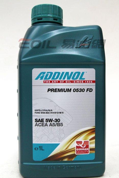 【易油網】ADDINOL 5W30 Premium 0530 FD 機油 Mobil Motul Total