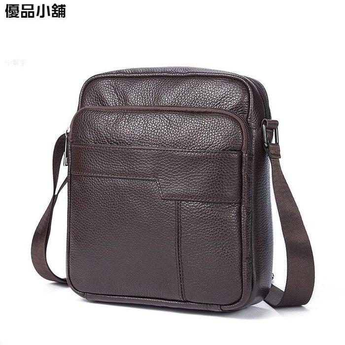 韓版品牌男士斜挎包男包休閑牛皮包包豎款 優品小鋪