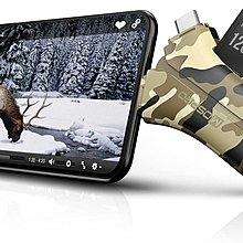 🌟代購女王🌟『代購』美國  Trail Camera Viewer SD 讀卡機 可在手機上及時查看 野外攝影機影片